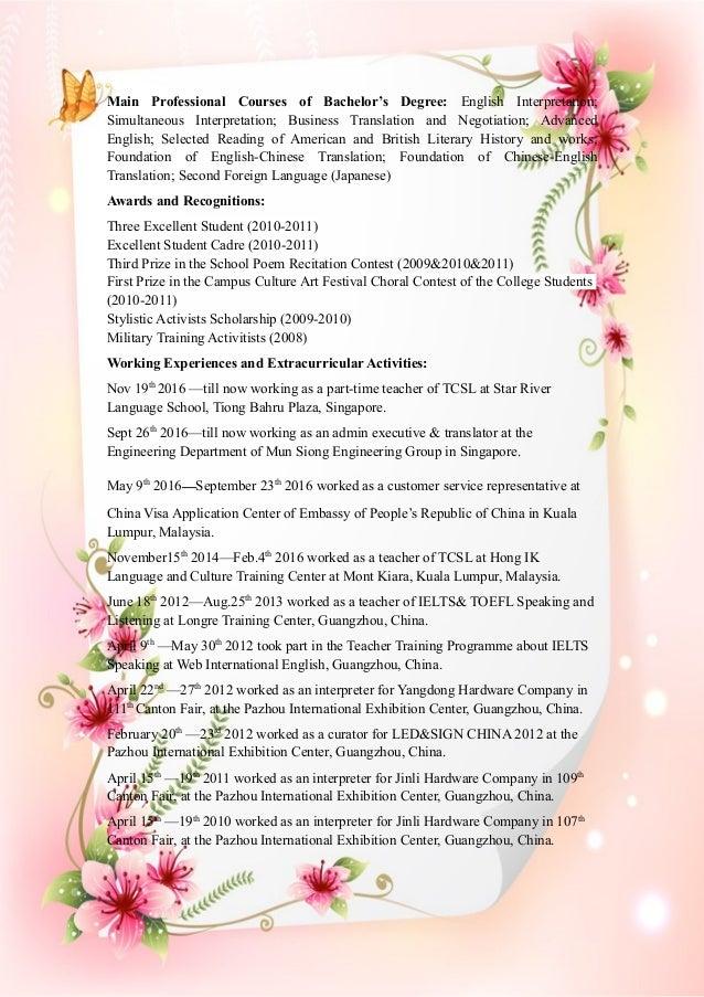 liang kaizhu resume
