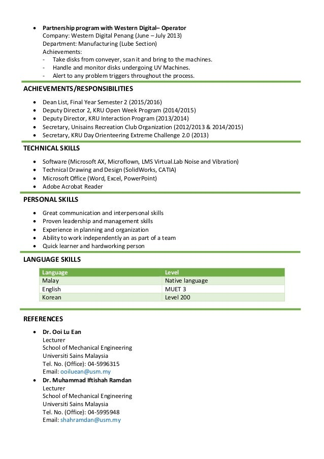 language ability resume