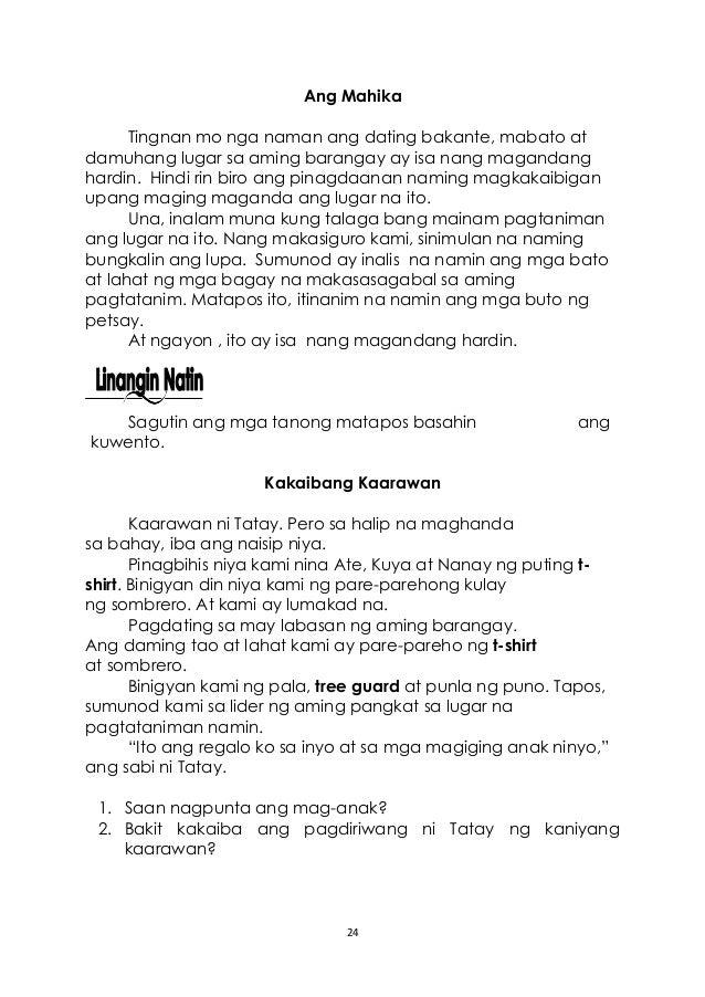tula ng magkakaibigan Awit ng magkakaibigan -nozrag tazz ian loading  awit ng barkada with lyrics  tula para sa kaibigan - duration:.