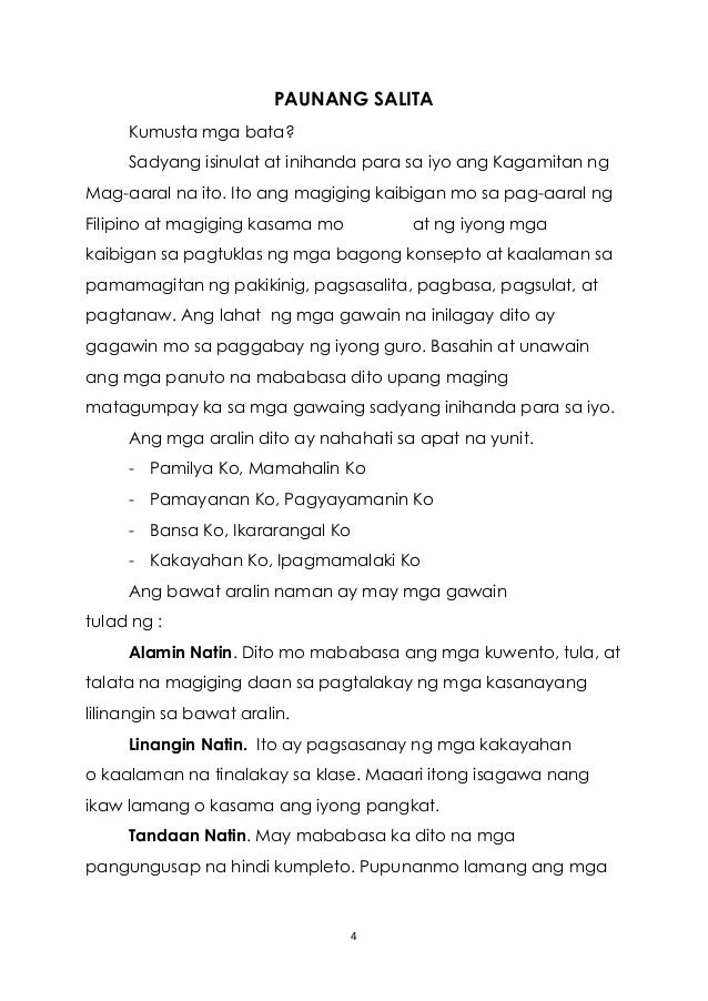 Heights LX  Anniversary Issue by Heights Ateneo   issuu
