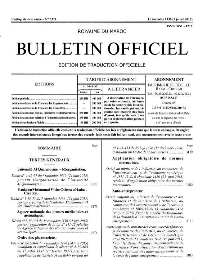 AEM Maroc Bulletin Officiel (BO 6374) version FR