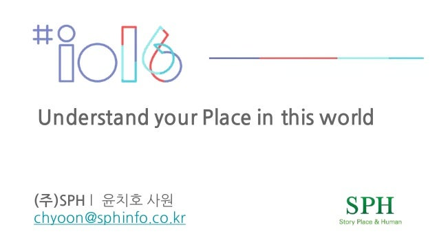 Understand your Place in this world (주)SPH : N 1 @ 7 1 9