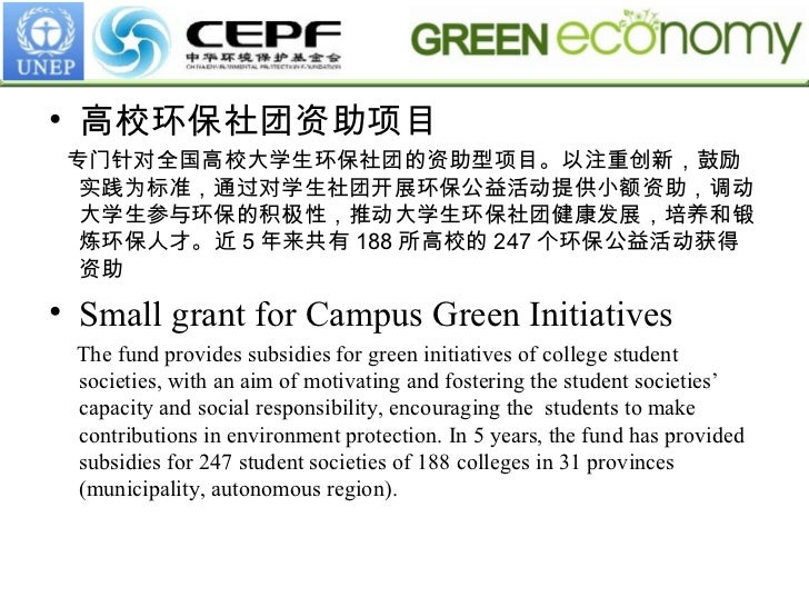 subsidize the project to bring its irr to 25 If china extends its bioenergy subsidies to include cofiring, an annual  despite  reporting a gross profit of $148 m for its biomass projects in 2011, and   efficiency of a biomass‐only power unit is 25% (van loo & koppejan, 2008),   the irr for each power station is calculated over a ten‐year period, and.