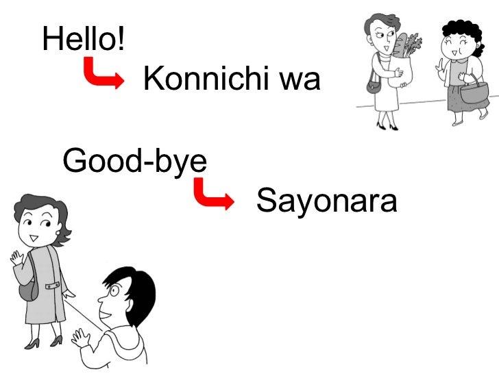 Japanese greetings konnichi wa good bye sayonara m4hsunfo