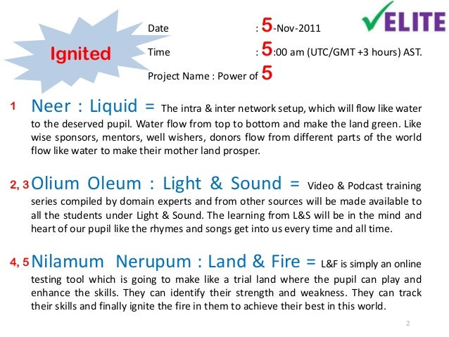3i elite power_of_five_project