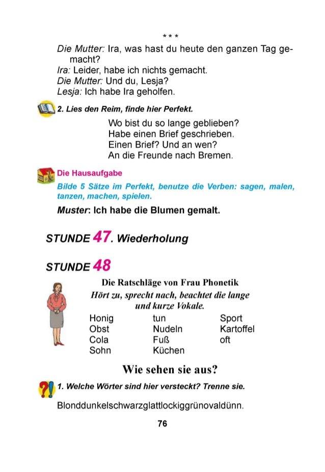 Reim sätze