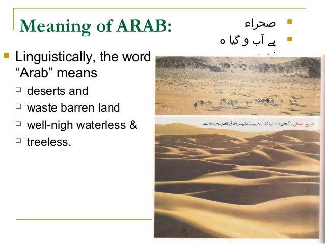 life history of prophet mohammed sas . Arab before birth Slide 2