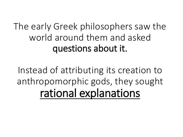 "early philosophers ""pre socratic"" or ""mythopoeic"" thinkers In previous posts i've made several references to frank moore cross' classic study canaanite myth and hebrew epic (cmhe), published in 1973 and now in its ninth edition."