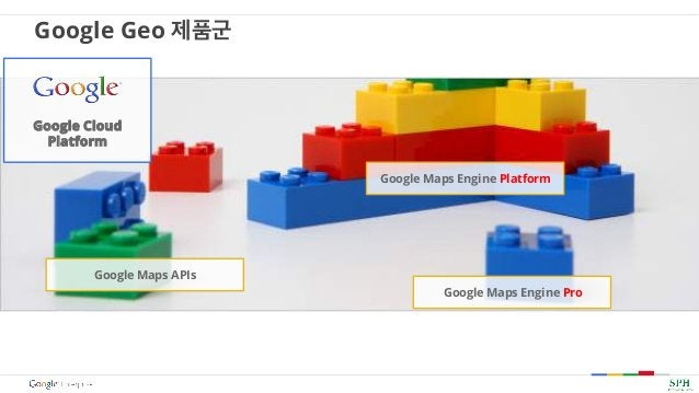 Google Maps Engine Pro Google Cloud Platform Google Maps Engine Platform Google Maps APIs Google Geo 제품군