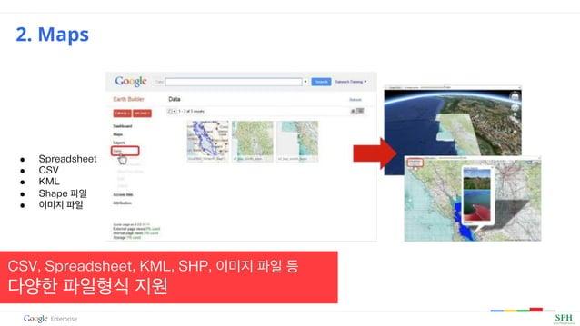 CSV, Spreadsheet, KML, SHP, 이미지 파일 등 다양한 파일형식 지원 ● Spreadsheet ● CSV ● KML ● Shape 파일 ● 이미지 파일 2. Maps