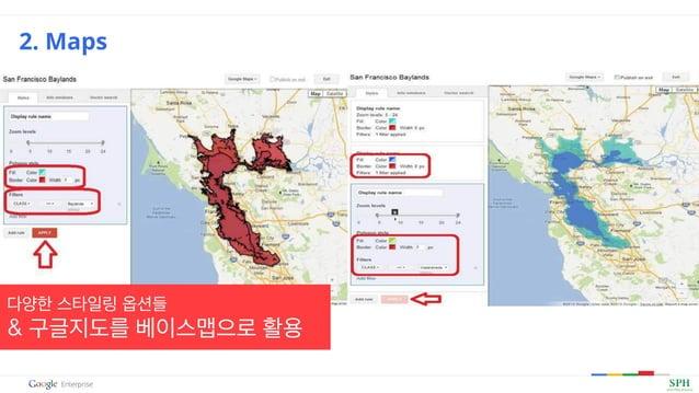 다양한 스타일링 옵션들 & 구글지도를 베이스맵으로 활용 2. Maps