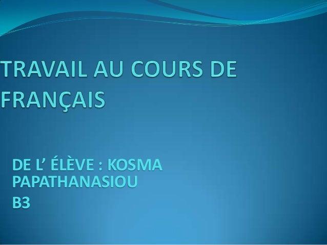 DE L' ÉLÈVE : KOSMAPAPATHANASIOUB3