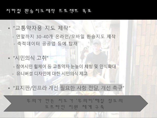 Thank you! www.wearemuui.com 페이스북 ' Muui' 유튜브 ' Muui Seoul' yhhong7309@gmail.com