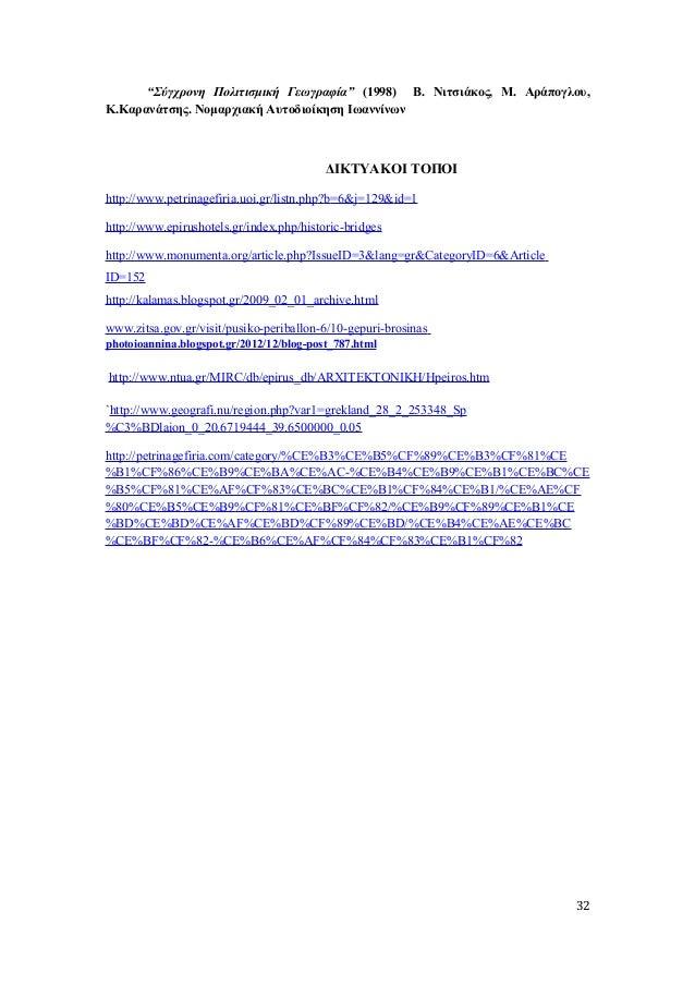 που είναι η ταίγιον που χρονολογείται 2012