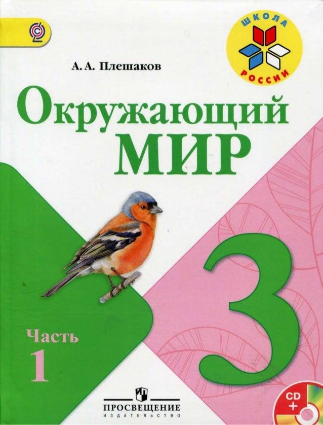 A.  A.  IIJICmaKOB     Q  HPOCBEIJIEHI/ IE  MISBATEIIbCTBO