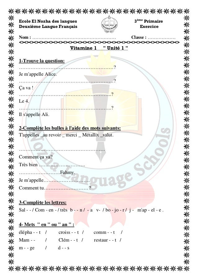 Ecole El Nozha des langues 3ème Primaire Deuxième Langue Français Exercice Nom : ……………………………………………… Classe : ……………… <><>...