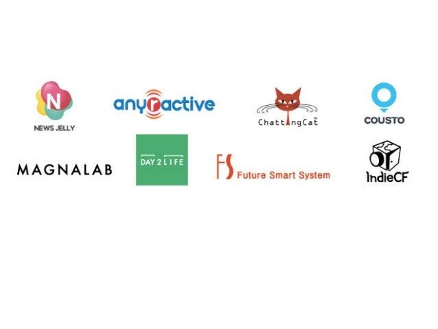 [2014 Fall Global Startup Conference] 스타트업 노매드 프로그램 소개  Slide 3