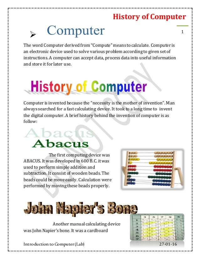 an introduction to the history of the computers Brief guide to resources about the history of the firm, apple computers, inc, this   the apple ii revolutionized the computer industry with the introduction of the.
