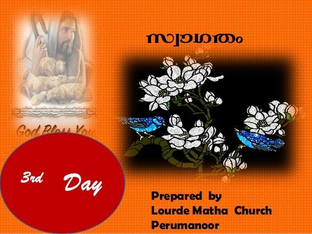 kzmKXw Prepared by Lourde Matha Church Perumanoor 3rd Day