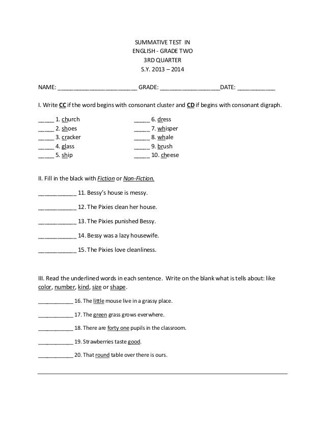 Worksheets English Test Grade  2 k to 12 english grade 2 3rd quarter summative test in two s y 2013 2014 name