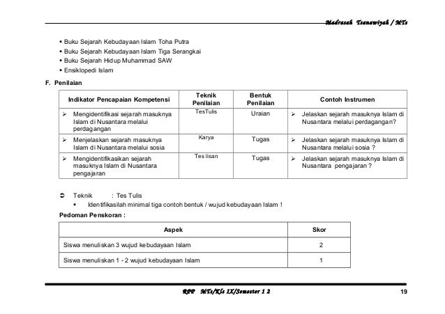 Rpp Mts Sejarah Kebudayaan Islam Rpp Mts Sejarah Kebudayaan Islam Rpp Sejarah Kebudayaan Islam