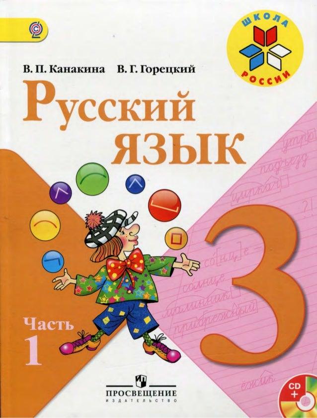 3 ry1 ka