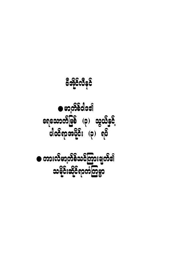 ADtdkifvDeifrmhufpf0g.a&aomuf_rpf (3) oG,fESifhyg0if&mtydkif; (3) &yfum;vfrmhufpfoifjum;csuf.ordkif;qdkif&muHjurRm