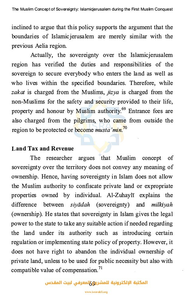 islam examine the muslim concept Muslim as used here including both males and females b) the concept of mahr in islam is neither an actual or symbolic price for the woman in the second part of the paper, the status of women in islam is briefly discussed.