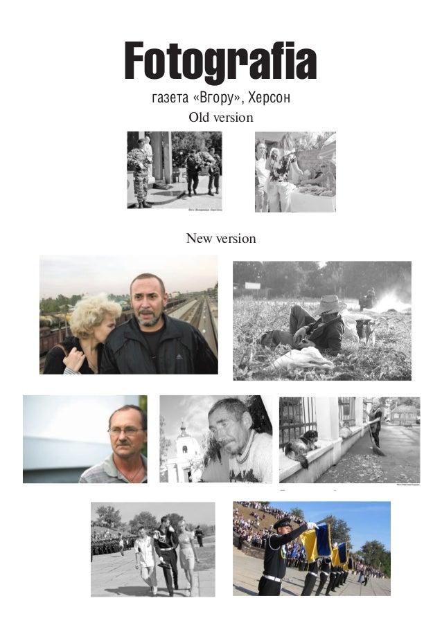 Fotografia газета «Вгору», Херсон      Old version 2      ВГОРУ №32(515)                         9 серпня 2012            ...