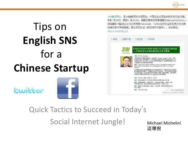 Tips on English SNS      for aChinese Startup   Quick Tactics to Succeed in Today's         Social Internet Jungle!       ...