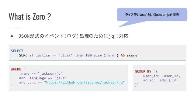 "What is Zero ? WHERE ` .name == ""jackson-jq"" and .language == ""java"" and .url == ""https://github.com/eiiches/jackson-jq"" `..."