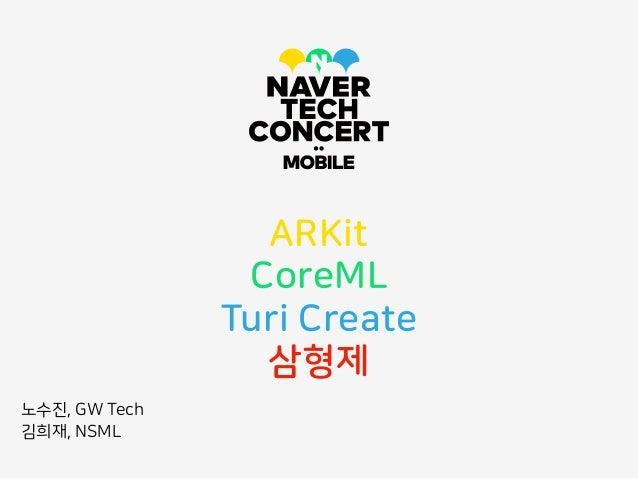 ARKit CoreML Turi Create 삼형제 노수진, GW Tech 김희재, NSML