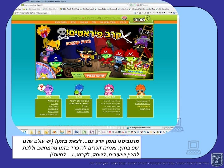 InternetPDF