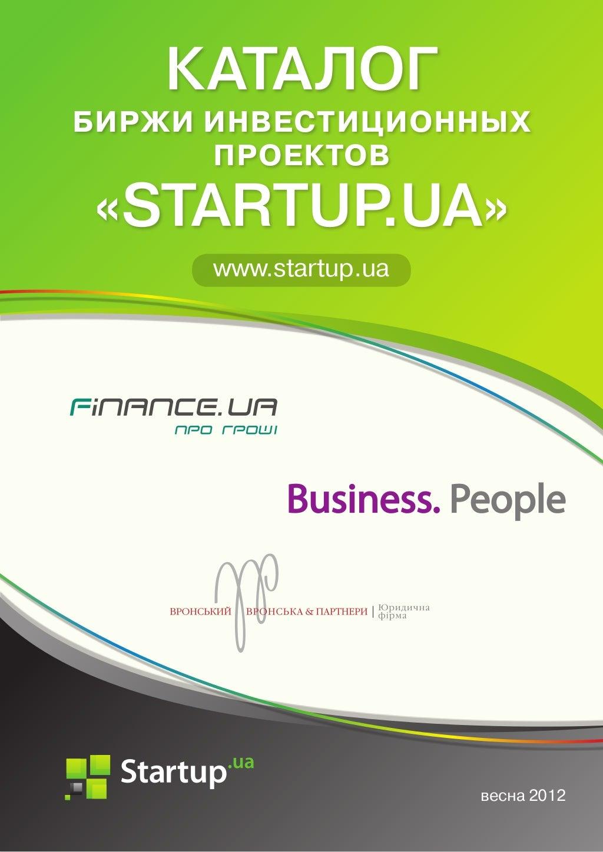 Курс валют приватбанк днепропетровск - Курс доллара на сегодня сургут -  forex signs - Интересуетесь программами FOREX?