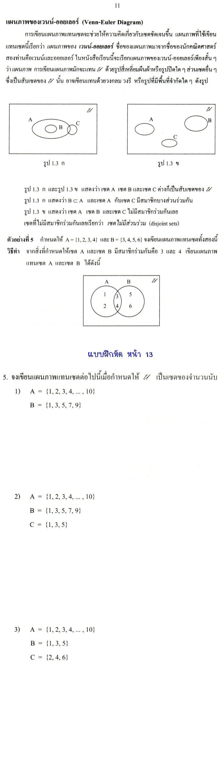 ẠËË 1º½ ѹ 3  ¡ Ò  ƒ Œ   ´