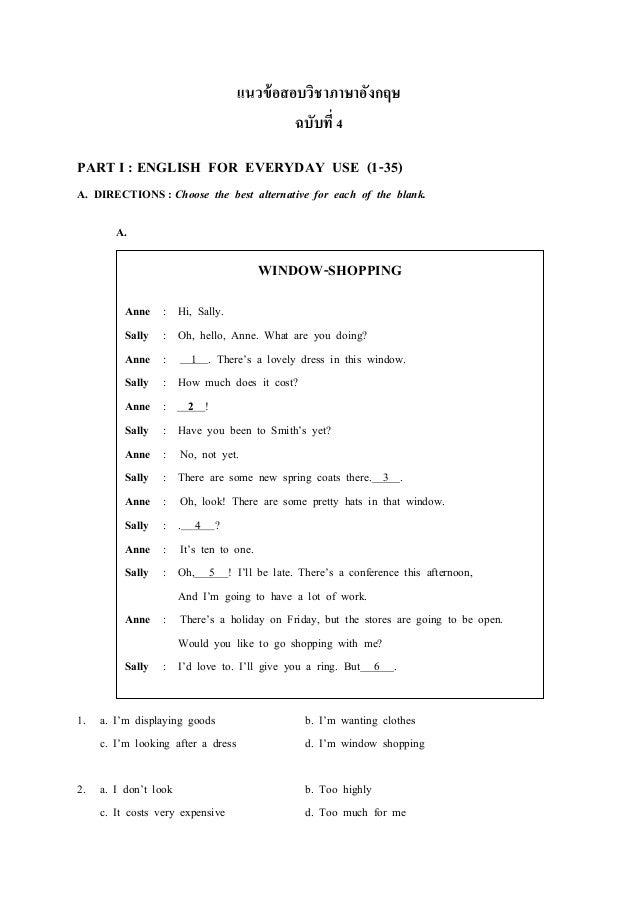 แนวข้ อสอบวิชาภาษาอังกฤษ                                           ฉบับที่ 4PART I : ENGLISH FOR EVERYDAY USE (1-35)A. DIR...