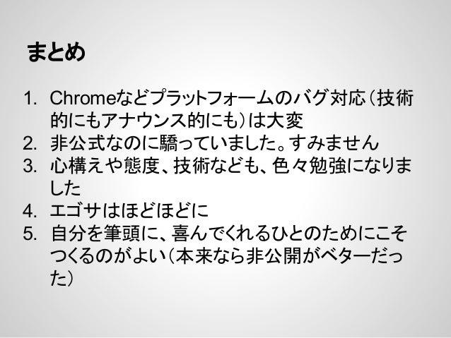 加賀さんと僕4 〜艦これウィジェットの後悔と教訓〜