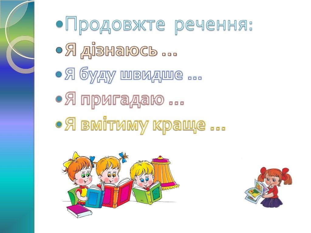 Для найбільшої Пасхи яку виготовили на Україні було використано: 170 кг борошна; 75 кг цукру; 25 кг родзинок; 20 кг маргар...