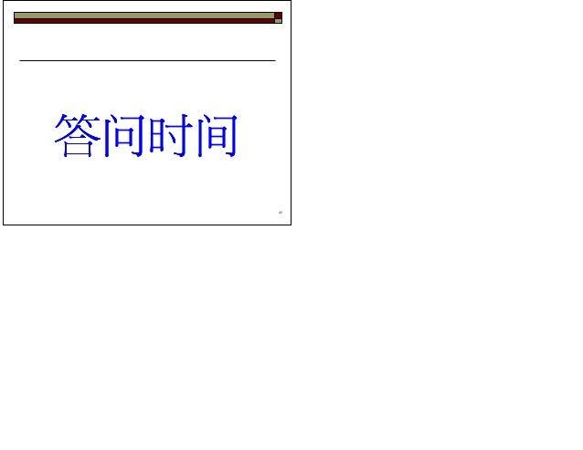 4. corporate training (putonghua)