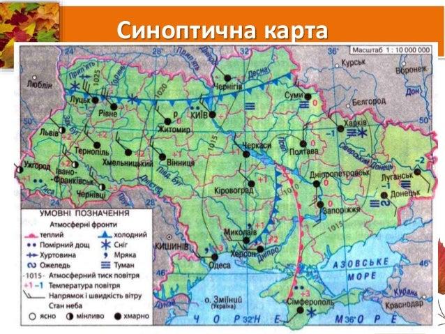 Istorichna Karta