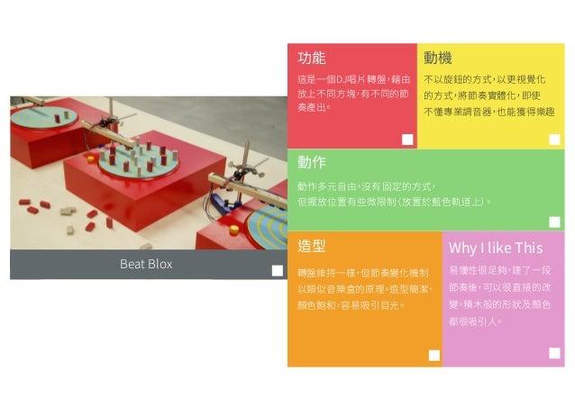 EX5 Slide 2