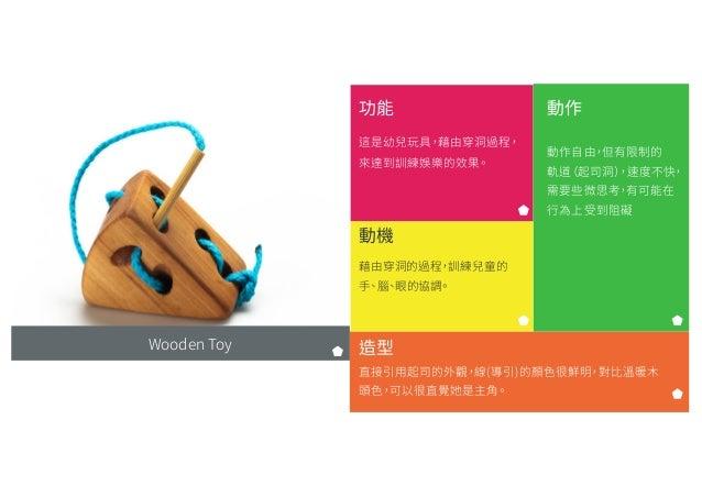 EX5 Slide 3