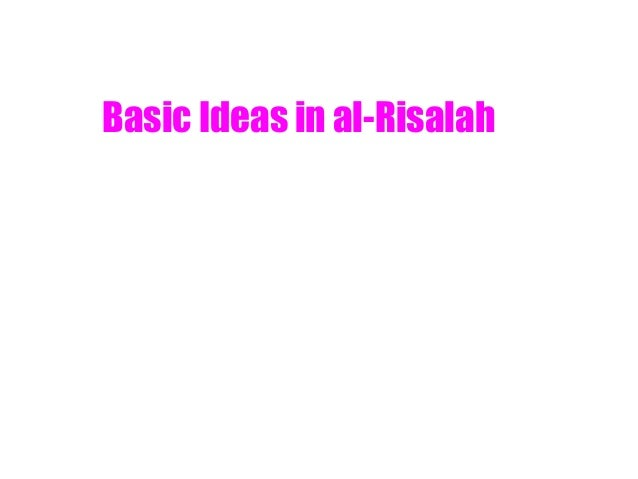 Basic Ideas in al-Risalah