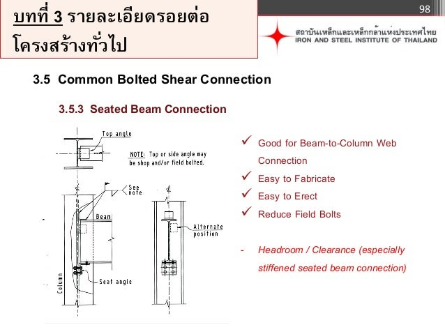 aisc manual of steel construction allowable stress design 9th edition