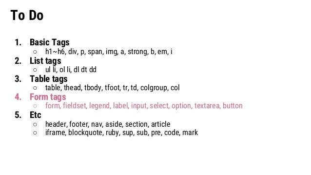 Basic HTML/CSS] 4. html - form tags