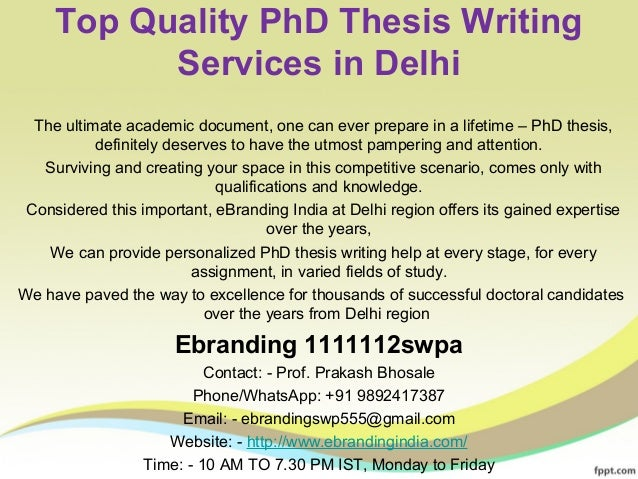 About our dissertation writing service