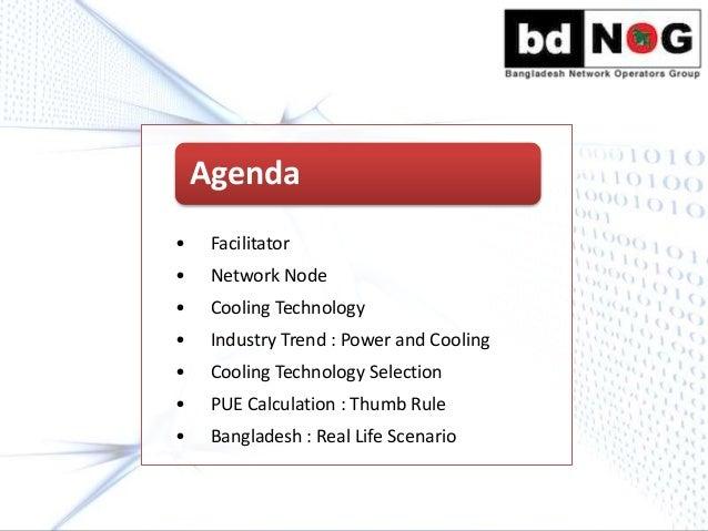 Cooling Technology for Network Node  Slide 2