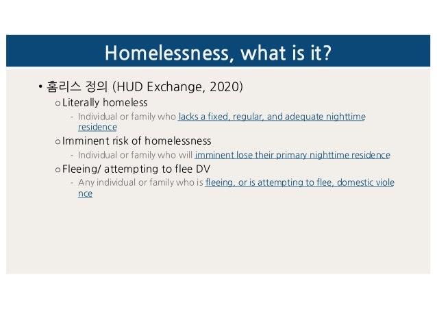[제4회 지원주택 컨퍼런스] 세션1_송아영_Housing First 집이 먼저다 Slide 2