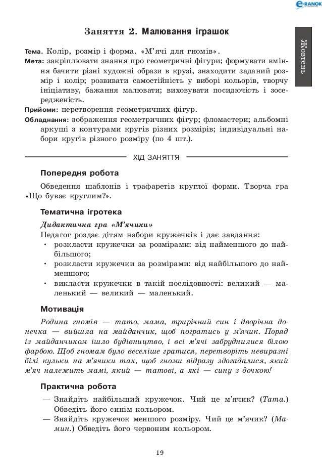 Заполнить заявку на кредит альфа банк topcreditbank.ru