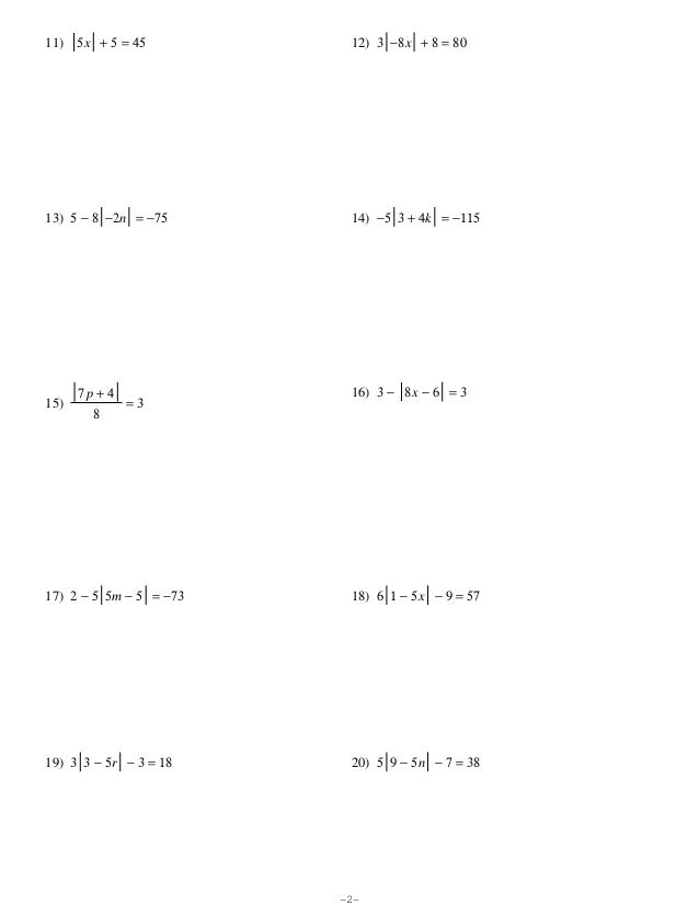 Printables Algebra 2 Solving Equations Worksheet solving inequalities worksheet algebra 2 absolute value kuta value